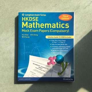 HKDSE Mathematics Mock Exam Papers (Compulsory)