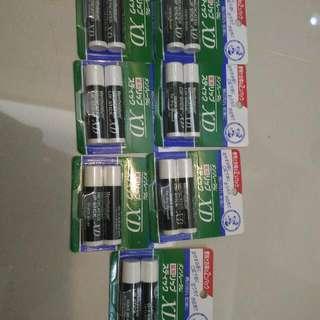 日本製 小護士無色護唇膏(2條) x7盒 含運費