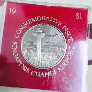 1981 Changi Airport Coin