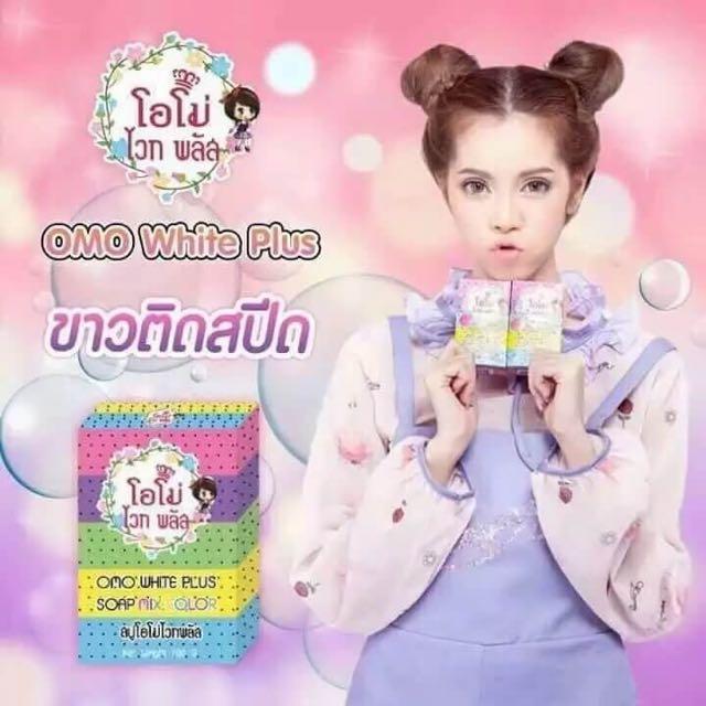 泰國美白彩虹皂