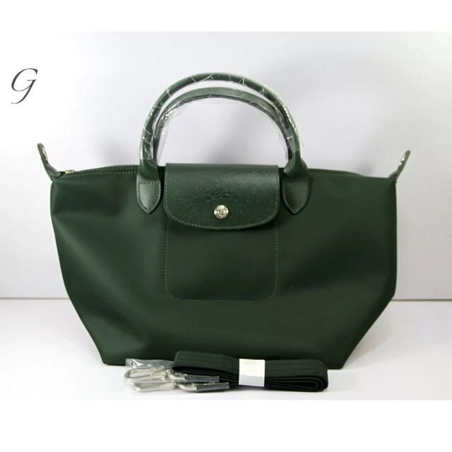 Brand New Longchamp Le Pliage Neo Small Size Moss Green Color Luxury On Carou