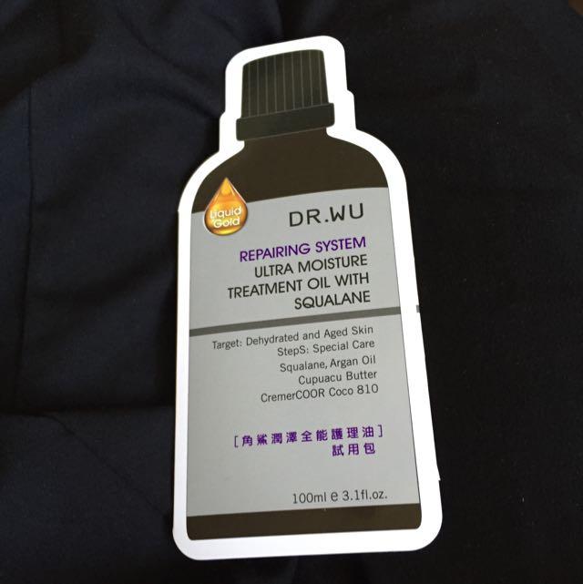 DR.WU 護理油 5ml 試用包