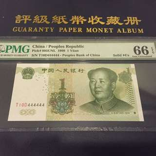 RMB 1 YUAN - SOLID 4 - FANCY COLLECTION