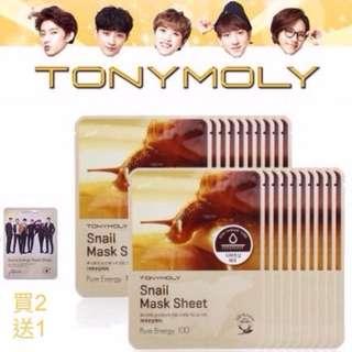 韓國代購限時連線中✨正品保障 ▫#TONYMOLY 蝸牛能量面膜1組10片
