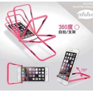 全新免運❤️360度自拍超方便手機殼❤️