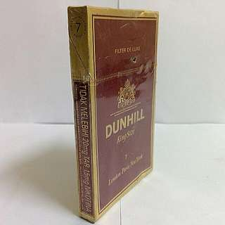 Dunhill 7s