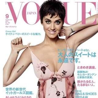 Vogue Japan, September 2015