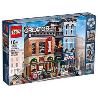 Reserved - Lego Detective's Office 10246