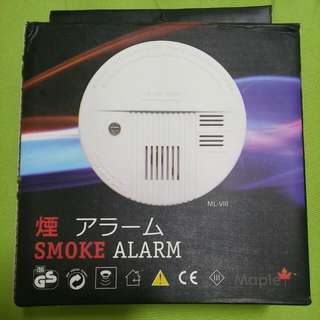 Certified Smoke Alarm