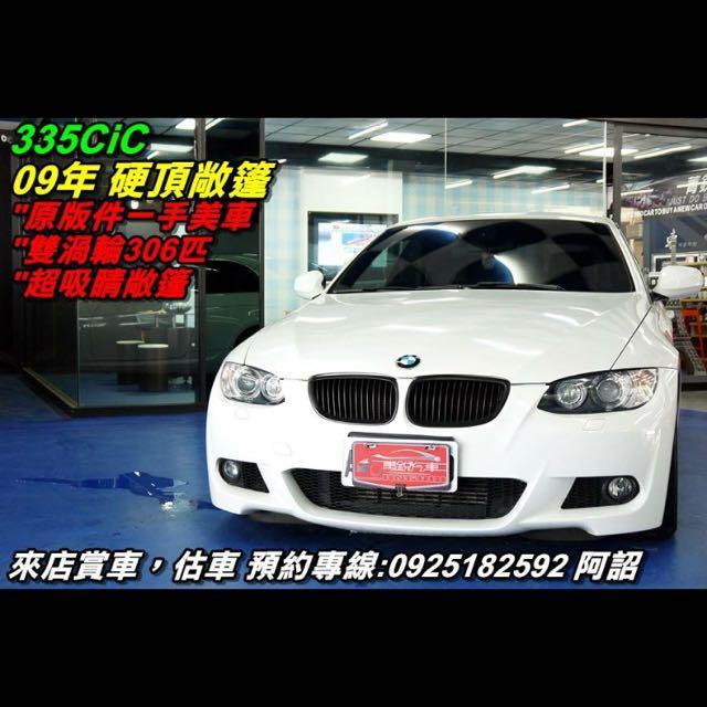 BMW 335CiC