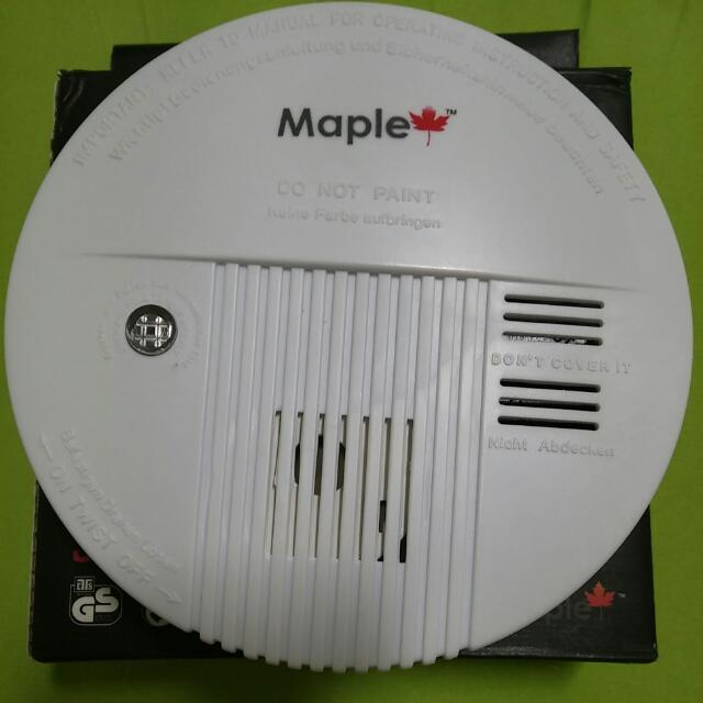Certified Smoke Alarm