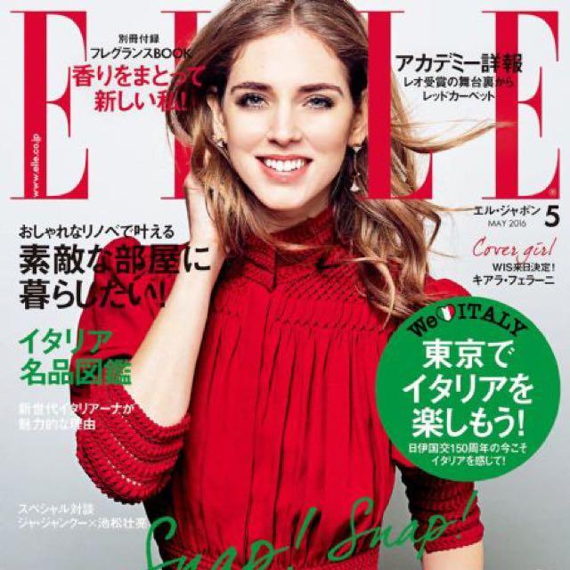 Elle Japan, May 2016