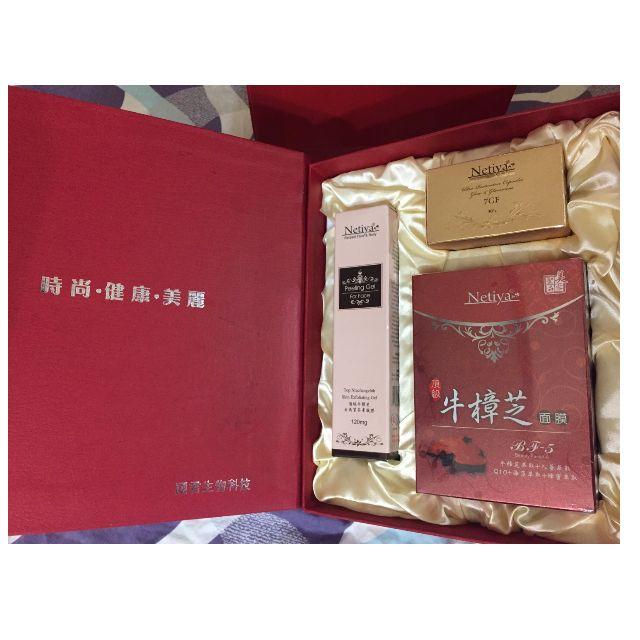 Netiya 國君美妝禮盒