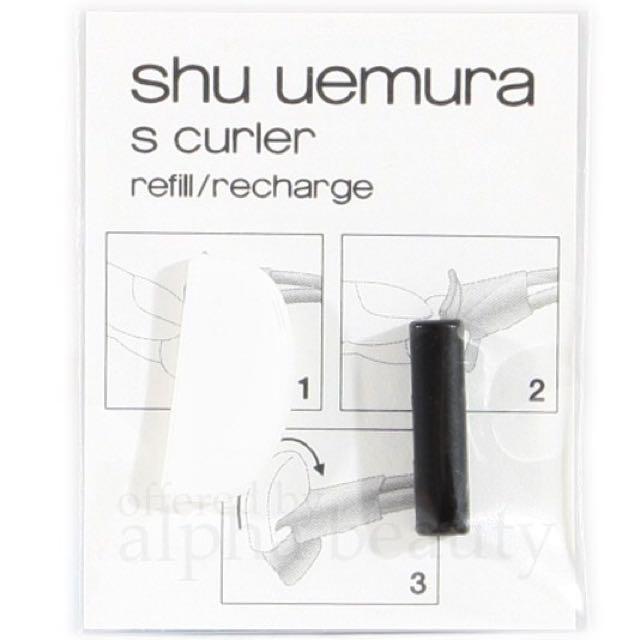 Shu Uemura S Curler Refill/Recharge Silicon Pad