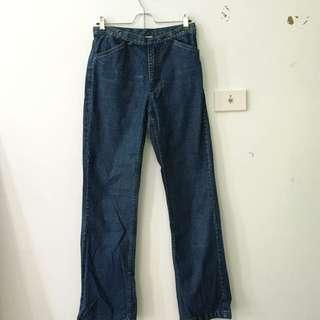 Blue High Waisted Denim Boot Leg Jeans