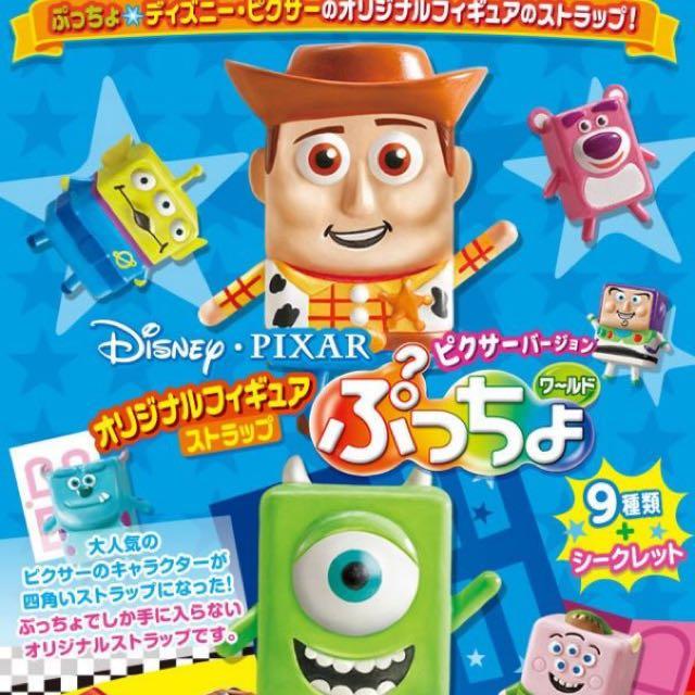 收購 徵求 味覺糖 三眼怪 玩具總動員 胡迪 巴斯光年