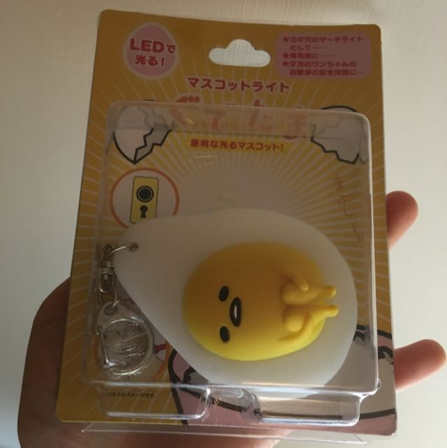 日本帶回蛋黃哥LED吊飾✨