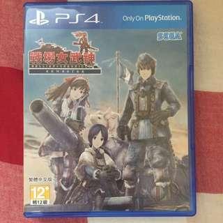 PS4 戰場女武神(中文版)