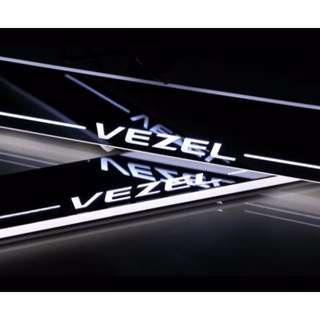 Brand new in box - Vezel WHITE LED Scuff Plate Set of 4 (2 front + 2 back)