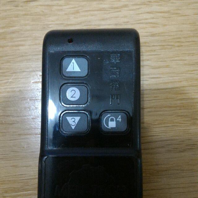 華耐電捲門遙控器