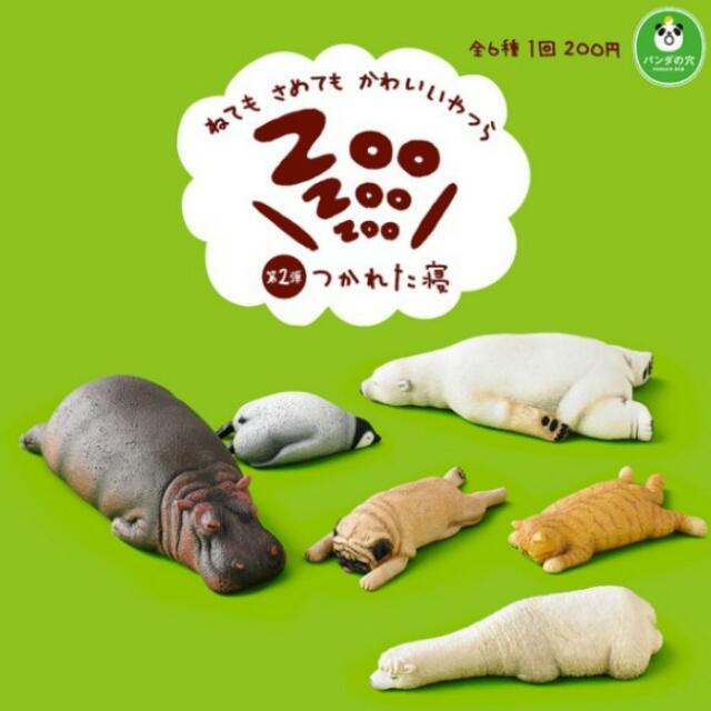 動物 休憩 睡眠 扭蛋 轉蛋 北極熊 河馬