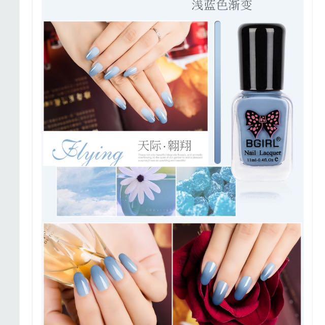 Bgirl 變色指甲油 #11淺藍色