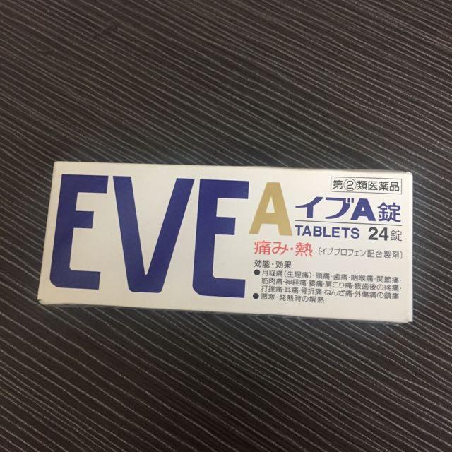日本EVE止痛藥