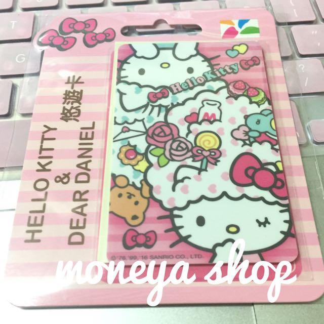 Hello Kitty 悠遊卡