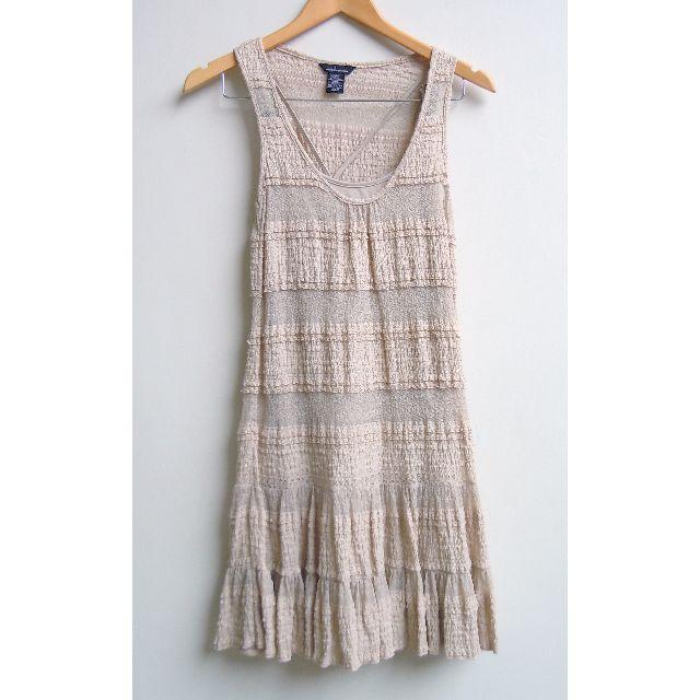 MODA International Lace Dress