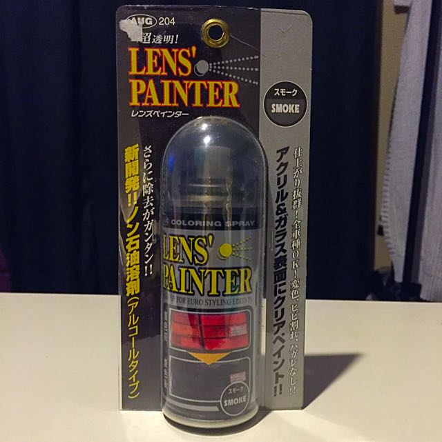 ..:::[**Tinting Spray**]:::..