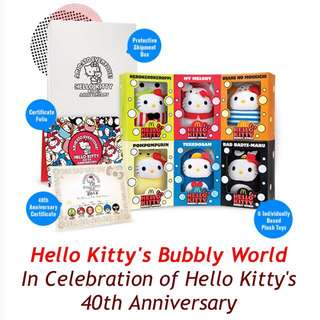 Mc Donalds Hello Kitty 40th Anniversary Set