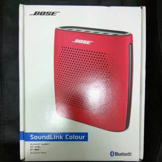 Bose Soundlink Bluetooth Speakers