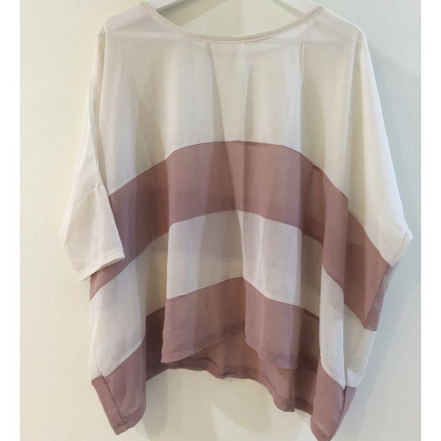 全新商品 ♥ 配色條紋雪紡上衣