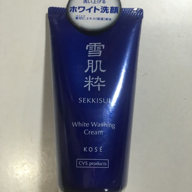 雪肌粹 洗面乳 日本帶回 全新