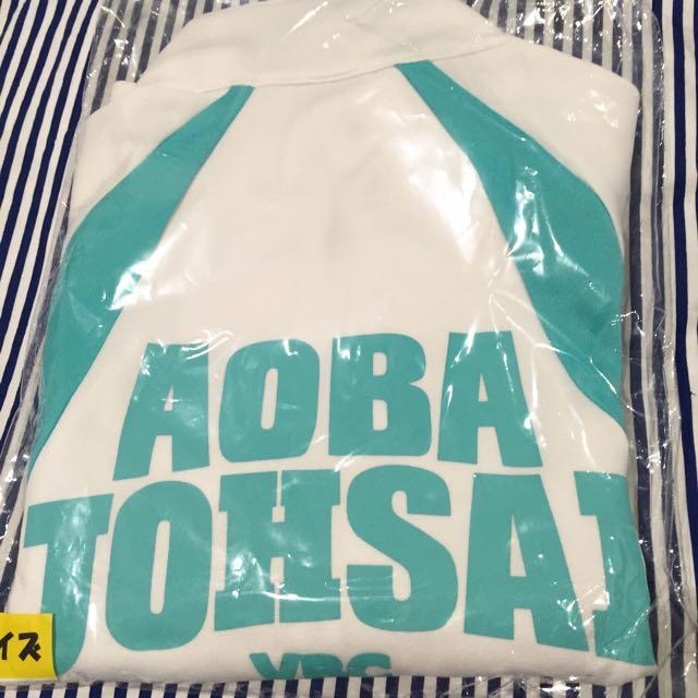 Aoba Johsai Jersey