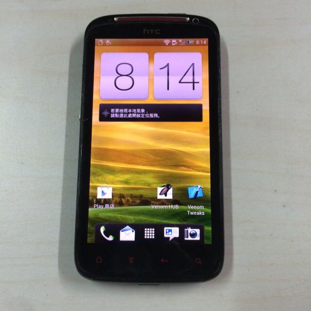 HTC Sensation XE  Z715e 感動機 4.3寸螢幕 雙核心 ,全機正常 ! 八成新,待機長!充電頭+充電線!無盒! HTC Sensation XE Z715e 4.3-inch touch screen dual-core machine, the whole machine to normal! Gently used, long standby! Charging head charging cable! No box!