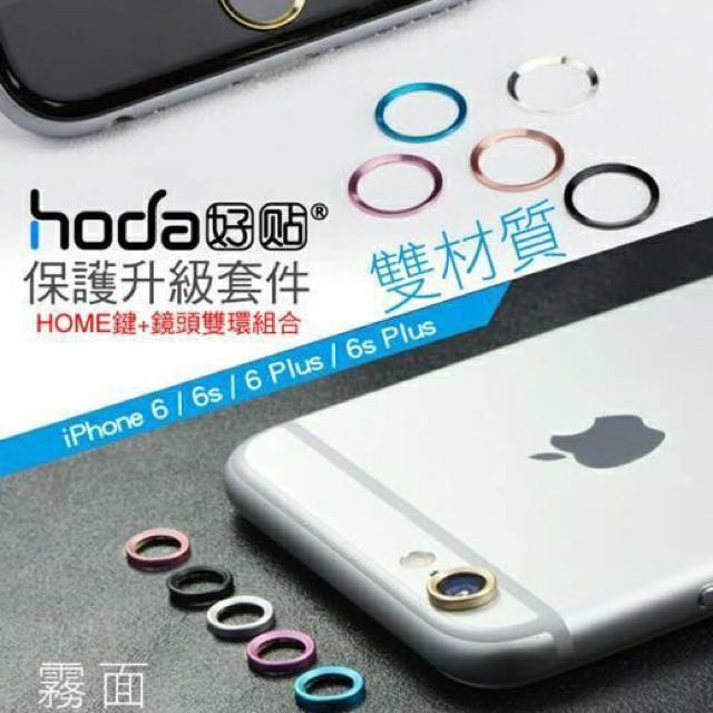 iPhone Home+鏡頭環