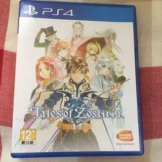 PS4 時空幻境-熱情傳奇(中文版)