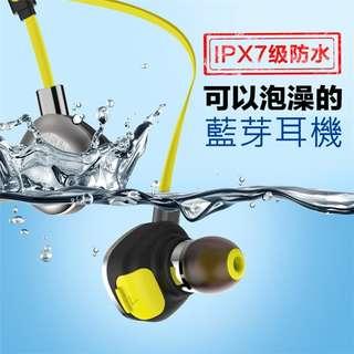 🚚 <SUNLINK> MORUL 魔浪U5 PLUS IPX7级防水 藍芽耳機 藍牙4.1超重低音 磁吸設計