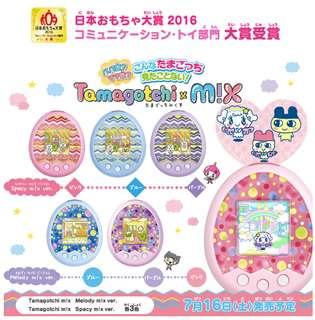 【塔麻可吉 in 豆仔】 預購 2016日本玩具大賞 得獎玩具  塔麻可吉 電子雞 Tamagotchi m!x 20周年款
