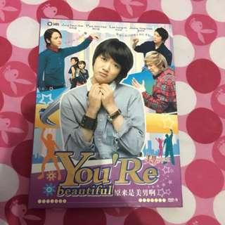 Hardcover 'You're Beautiful'