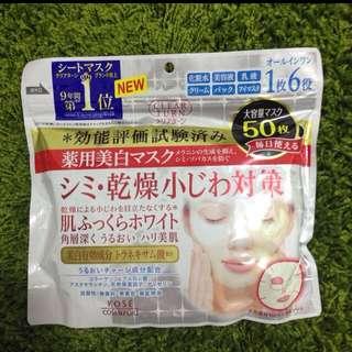 Brand new-50sheet of Kose daily whitening mask
