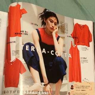 橘色彈性布後開叉直筒長裙窄長裙彈性棉 📯✨美臀✨