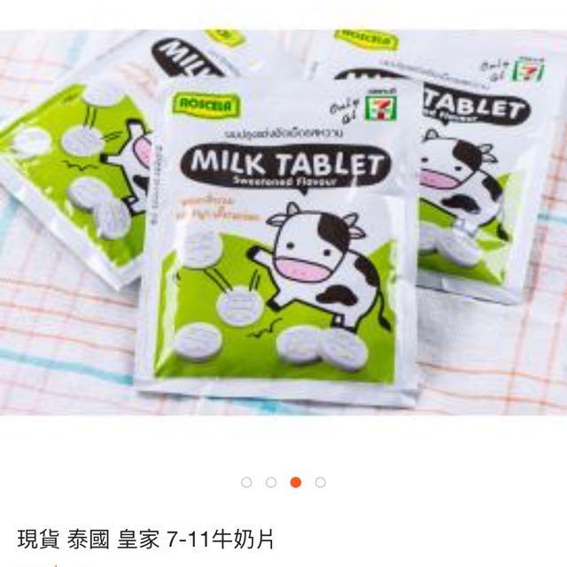 泰國7-11牛乳片