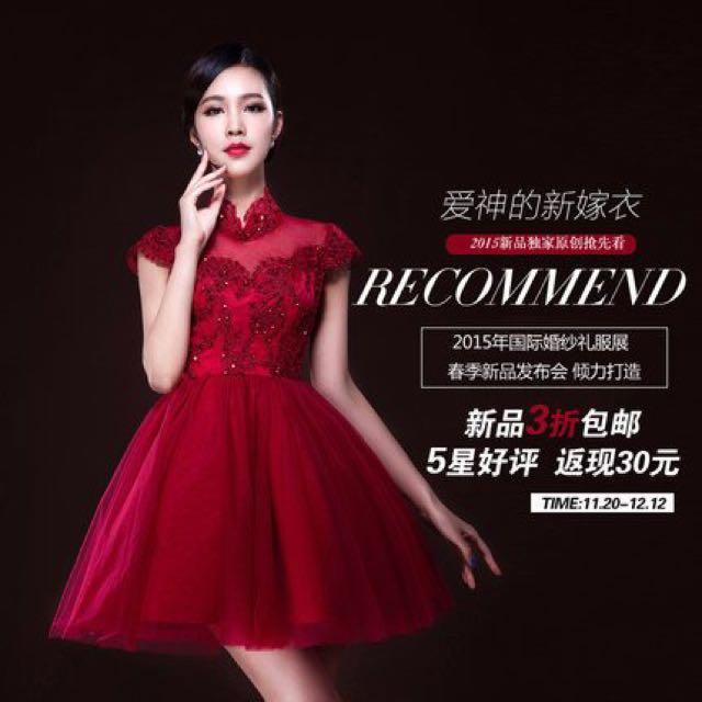 新款時尚旗袍領新娘禮服短款結婚訂婚晚禮服 紅色敬酒服