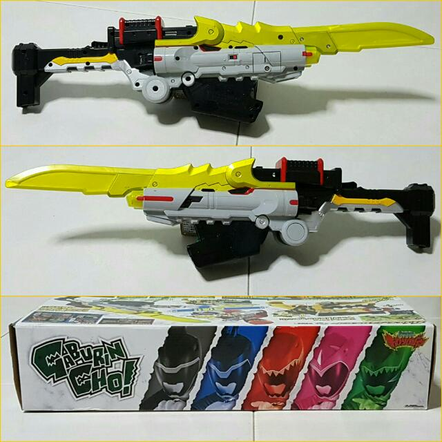 Kyoryuger Dino Charge DX Gaburi Calibur and Gabu Revolver