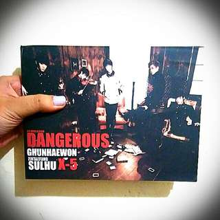 Dangerous (The 1st Mini Album) - X-5