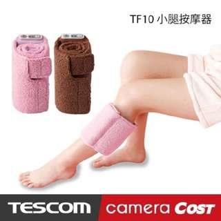 TESCOM TF10小腿按摩器(粉色)