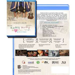 That Girl in Pinafore 《我的朋友、我的同学、我爱过的一切》Movie (Bluray) and CD Soundtrack Combo