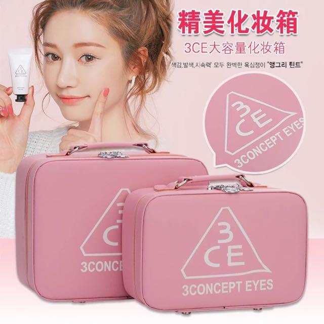 特價‼️韓國3ce 大容量手提化妝箱 化妝品收納箱